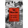 50stories2018.jpg
