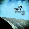 EricChurchDesperateManAlbumCover07122018.jpeg