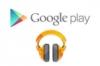 GooglePlayMusic2015.jpg